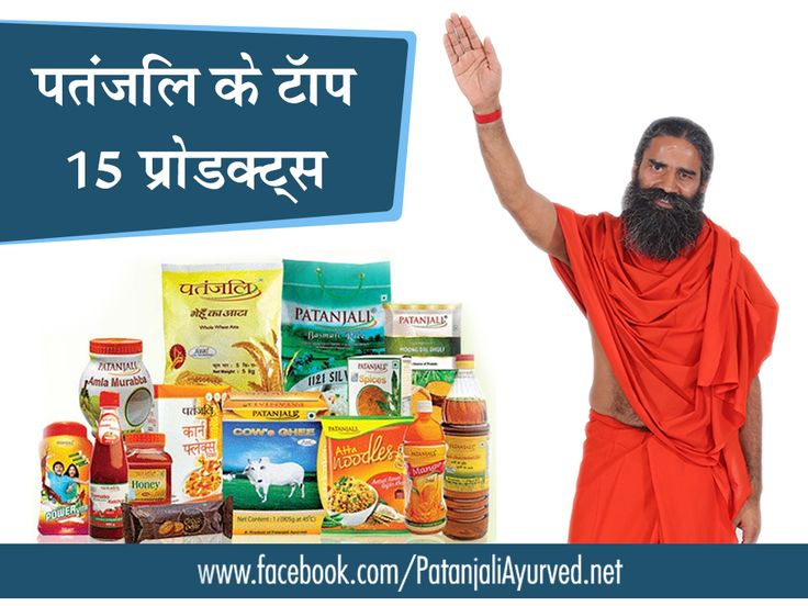 #Top 15 Products that helped Patanjali report Rs 10,561 crore revenue in 2016-17