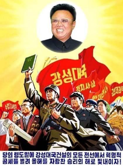 I love North Korean Propaganda Posters!