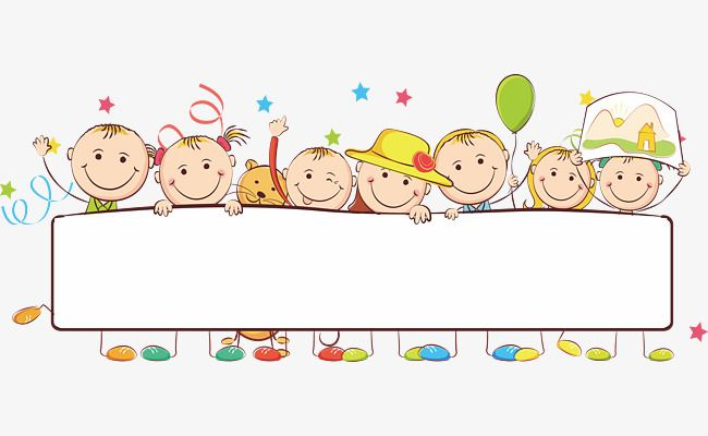 Cartoon Kids Cheerful Children Png Image Aa