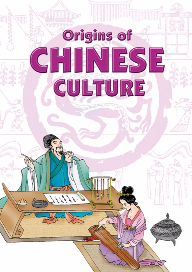 Be amazed by the wisdom and exquisite allure of Chinese culture, and be treated to insights into Chinese calligraphy, painting, weiqi, xiangqi and music. #AsiapacBooks #ChineseOrigins