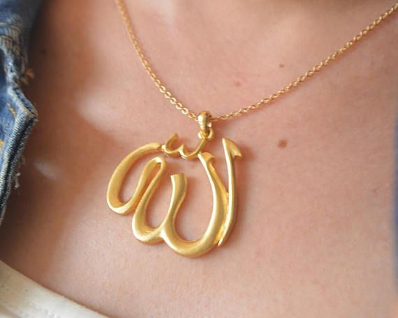 21+ Muslim jewelry store near me info