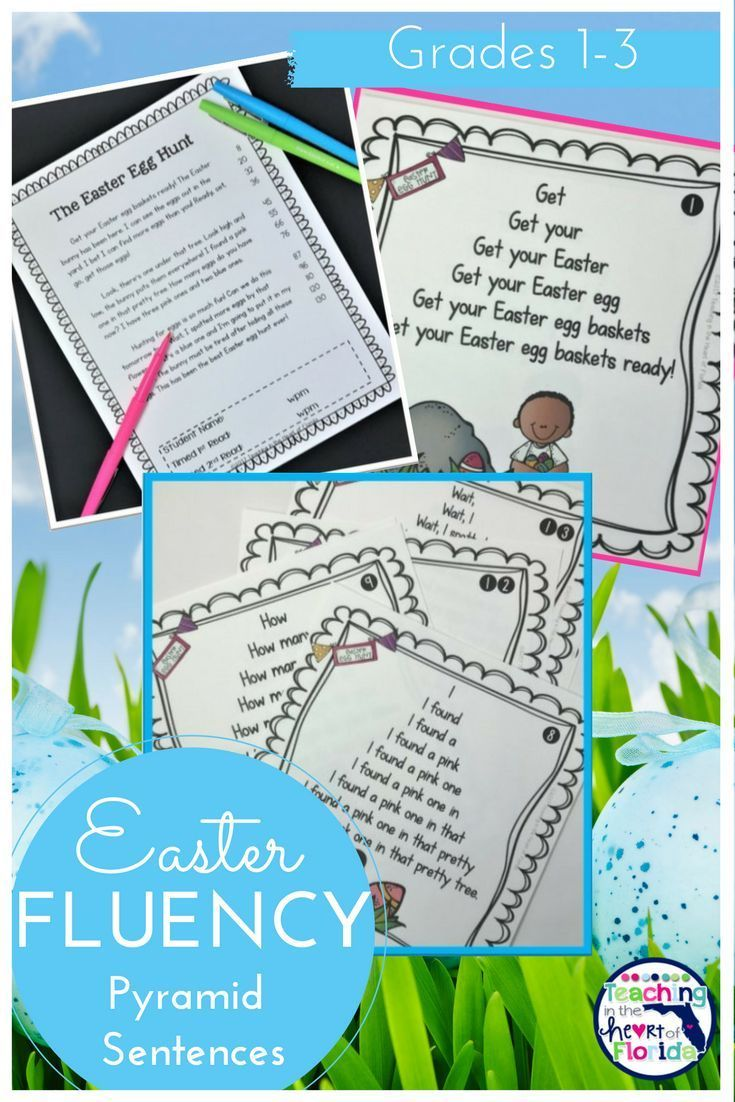10 best Spring & Easter Classroom Activities images on Pinterest ...