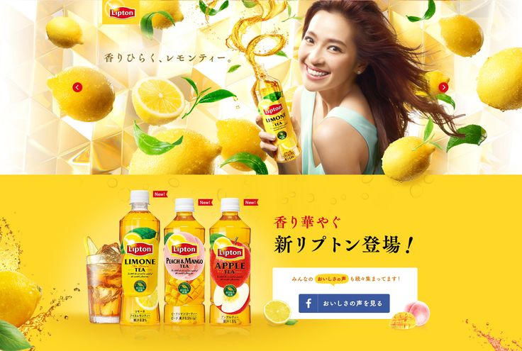 j Lipton - Limon tea j