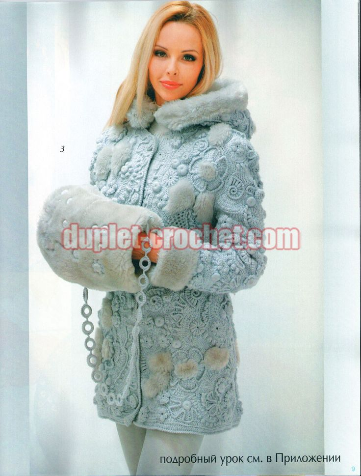 November 2013 Journal Jurnal Zhurnal MOD 572 Russian crochet n knit patterns book