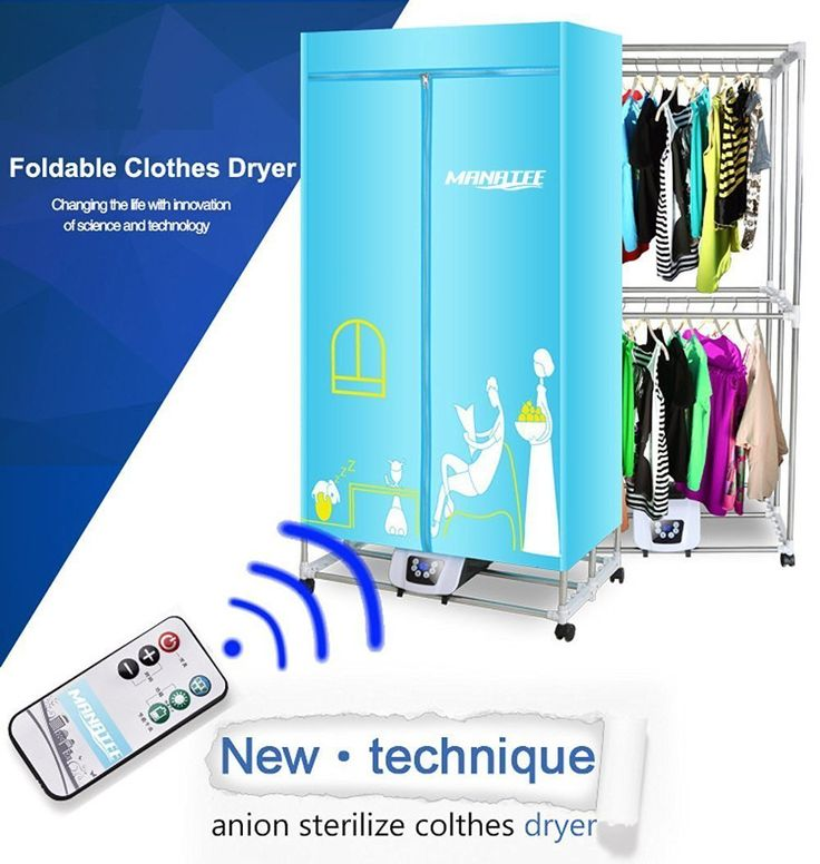 Portable Clothes Dryer 1200W Electric Laundry Drying Rack Best Offer. Best price Portable Clothes Dryer 1200W Electric Laundry Drying Rack 33 LB Capacity Best Energy Saving (Anion) Folding Dryer Quick Dry & Portable Clothes Dryer 1200W Electric Laundry Drying Rack #Portable #Clothes #Dryer #Laundry #DryingRack