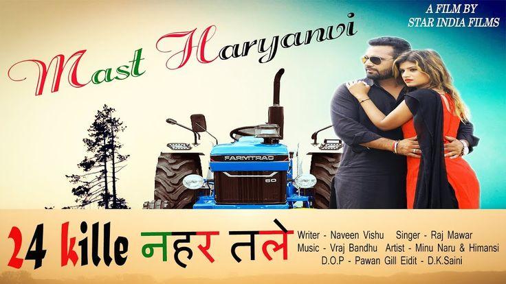 """LATEST HARYANVI DJ SONG HARYANVI 2017 """"MAST HARYANVI"""" + 24 KILE NAHER TA..."""