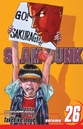 Slam Dunk Graphic Novel 26