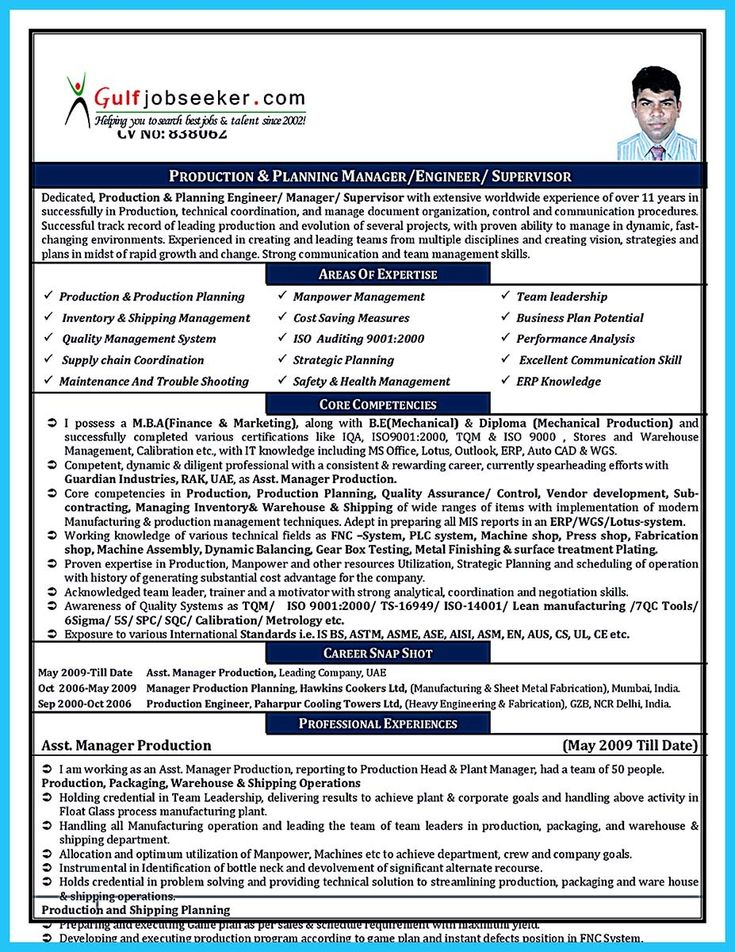cool Crafting a Representative Audio Engineer Resume, Check more - audio visual specialist sample resume