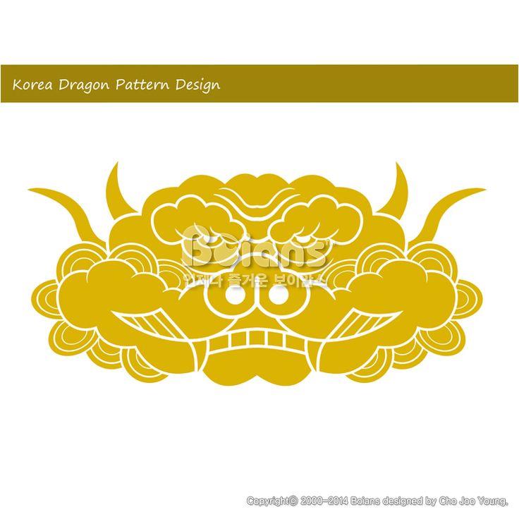 한국의 용 문양 패턴디자인. 한국 전통문양 패턴 디자인 시리즈. (BPTD010020) Korea Dragon Pattern Design. Korean traditional Pattern Design Series. Copyrightⓒ2000-2014 Boians.com designed by Cho Joo Young.