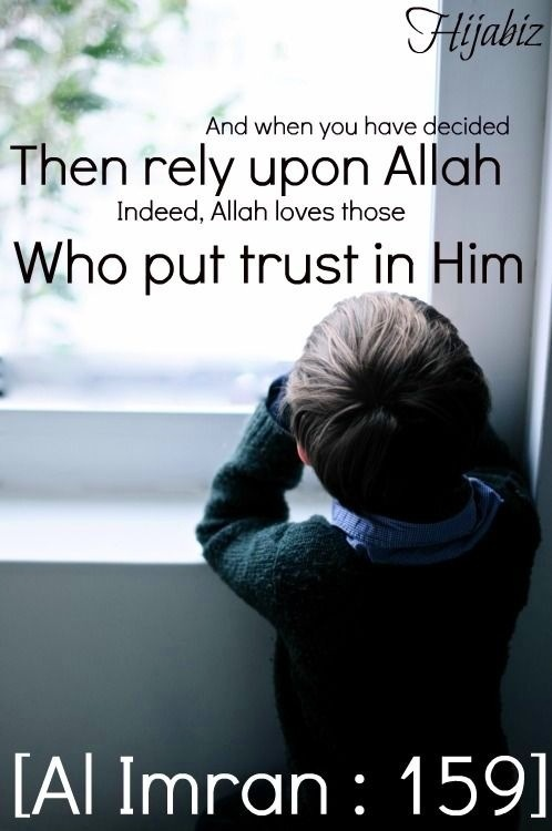 Trust in HIM. http://www.islamic-web.com/islam/what-is-hijab/