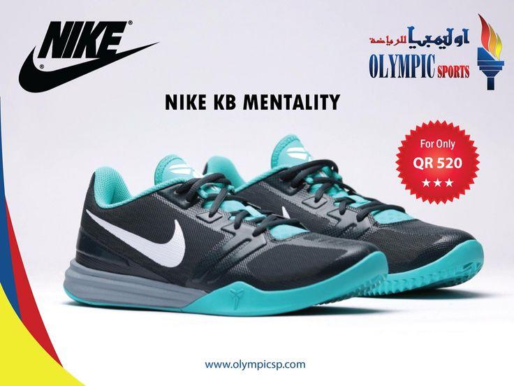 nike shoe qatar