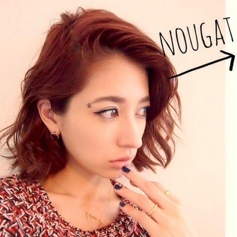 NOUGAT♡の画像 | 松本恵奈オフィシャルブログ『EMODA STYLE』Powered b…