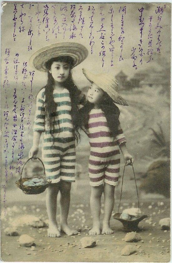 Young Japanese girls in swimsuit - Japan - 1907 Source blogs.yahoo.co.jp/kanemaru1967