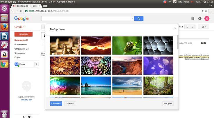 Как эффективно пользоваться Gmail: 25 советов