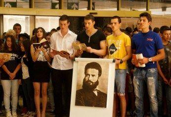 2 юни – Ден на Ботев и на загиналите герои за България | MEDIA MARKETING Cultural Calendar