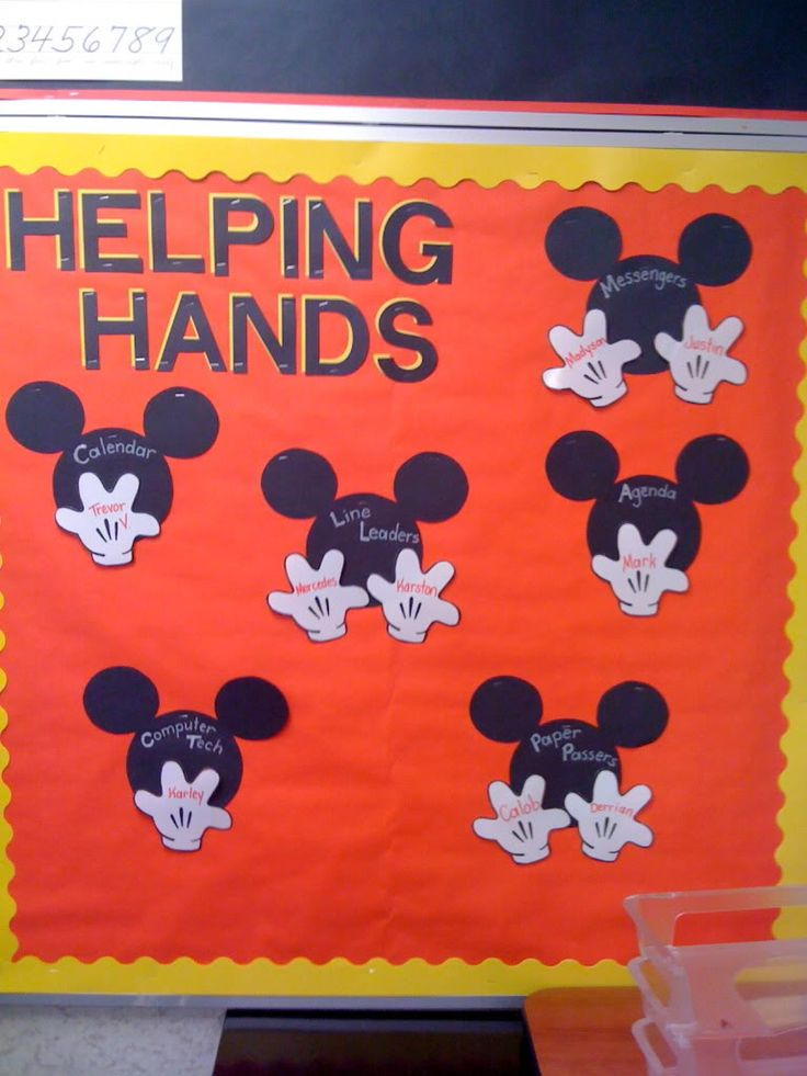 "mickey mouse themed classroom | realized I should've titled it ""Handy Helpers"" after the Mickey Mouse ..."
