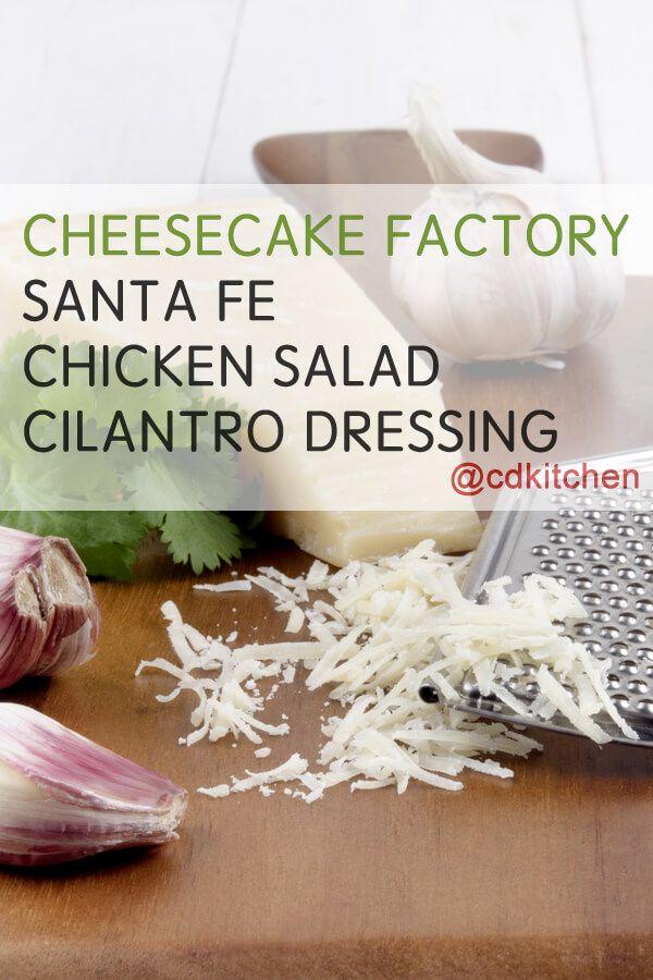 Made with garlic, ginger, cilantro, lime juice, wine vinegar, cumin, salt, black pepper, honey, Parmesan cheese, canola oil, olive oil | CDKitchen.com