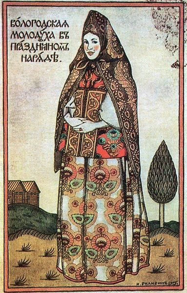 RUSSIAN TRADITIONAL COSTUMES - illustrator : Ivan Bilibin (Иван Яковлевич Билибин)