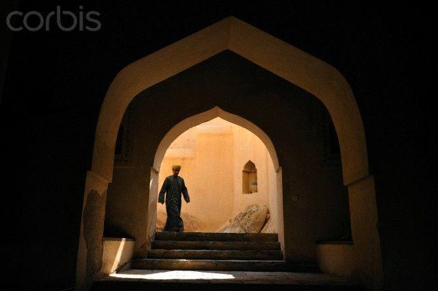 Sultanate of Oman, Al Batinah Region, Nakhal, the fort