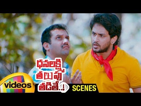 Comedian Vijay Funny Comedy Scene in this scene from Dhanalakshmi Thalupu Thadithe Telugu Movie ft, Dhanraj, Sreemukhi, Sindhu Tolani, Manoj nandam, Naga babu / Nagendra Babu, Randir, Thagubotu Ramesh, Vijay Sai among others. Subscribe to Mango Videos for more super hit Telugu full HD movies : https://www.youtube.com/mangoVideos.   #Comedian Vijay Funny Comedy Scene | Dhanalakshmi Thalupu Thadithe Telugu Movie Scenes | Sreemukhi