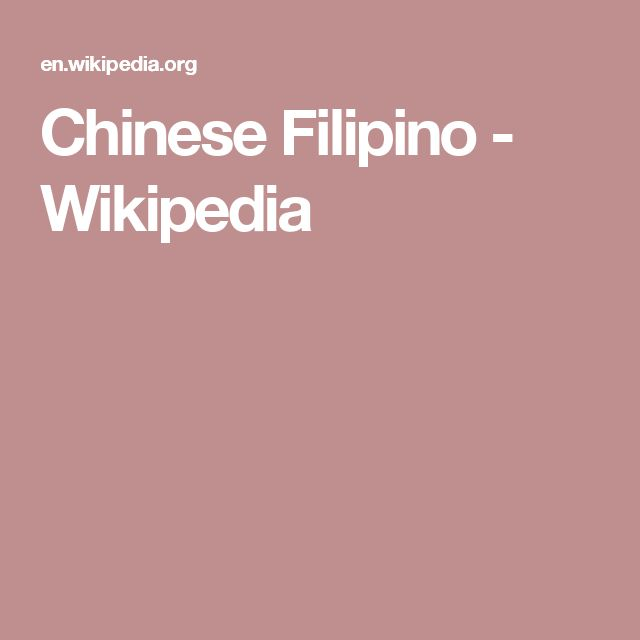 Chinese Filipino - Wikipedia