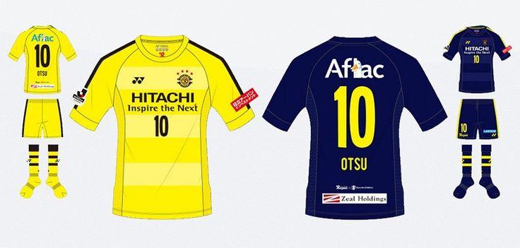 Camisas do Kashiwa Reysol 2017 Yonex