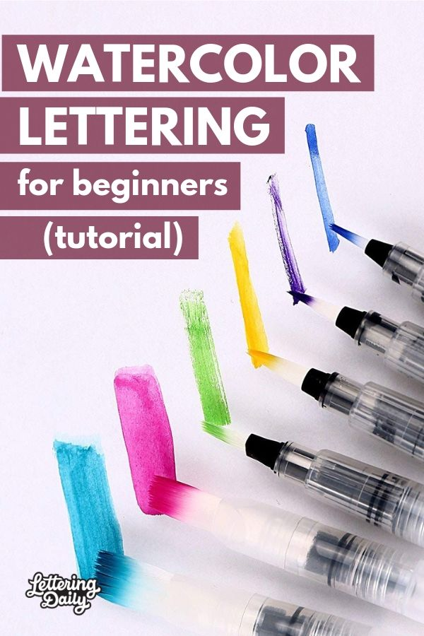 How To Do Water Brush Lettering Easy Guide 2019 Water Brush