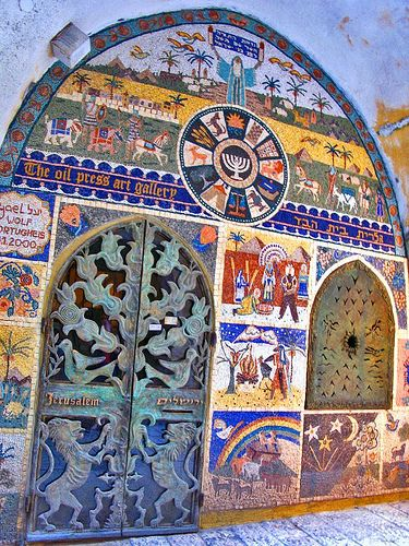 Jerusalem Shuk (market) Door - Israel