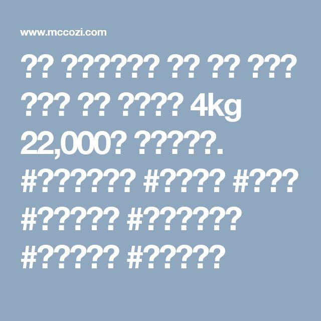 나주 청년농사꾼이 직접 키워 재배한  깨끗한 나주 돌미나리 4kg 22,000원 판매합니다.   #돌미나리 #농산물직거래 #모꼬지닷컴