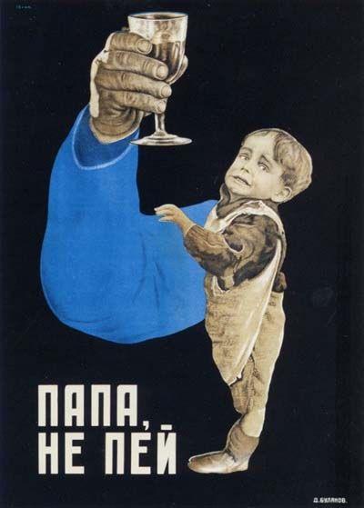 'Don't drink Dad!'  Soviet anti-drinking poster