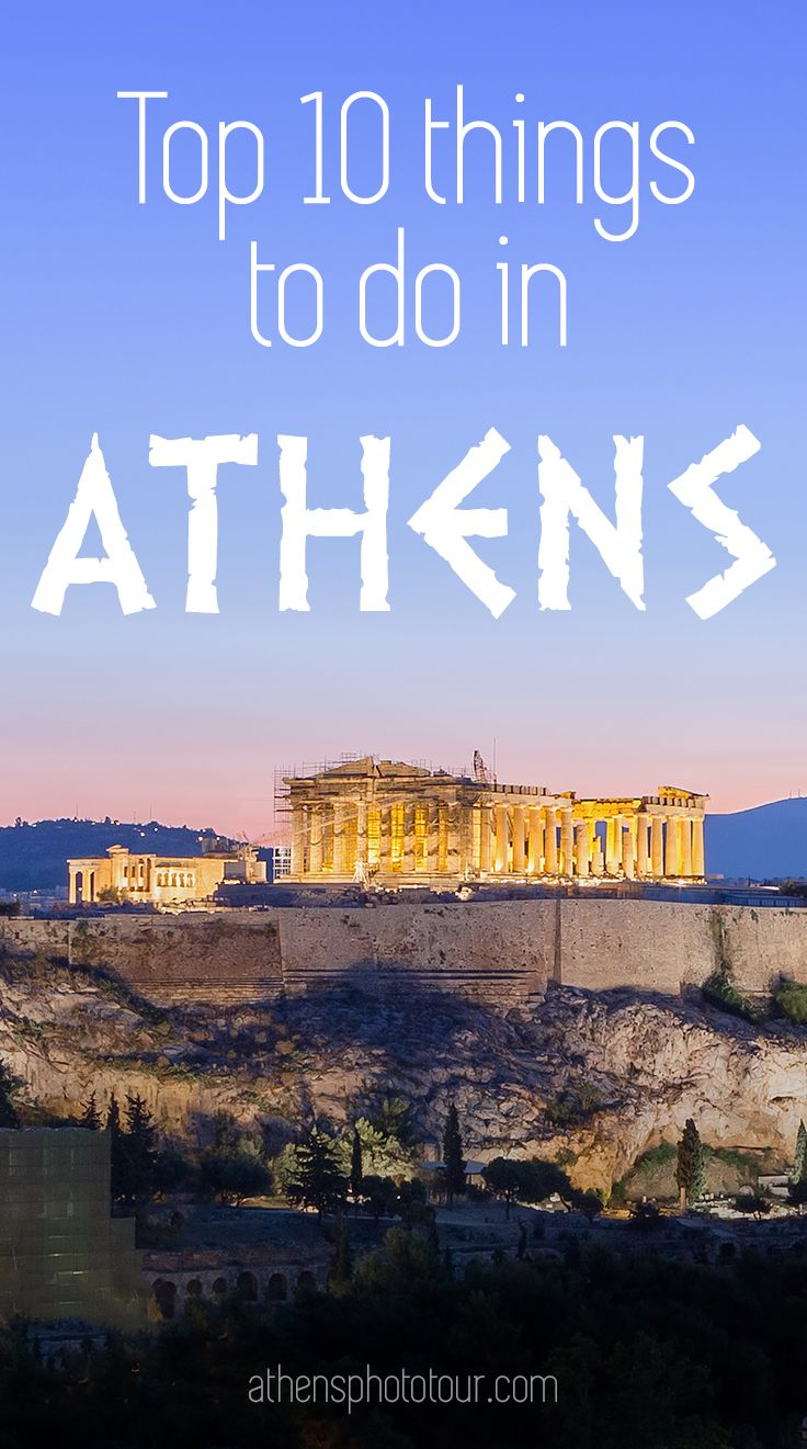 Travelling and want to spent some time on the best things to do in Athens? We focus on walking photo tours in Athens, so we gathered some of the most interesting places for you to visit while in town! Join an Athens Photography tour!