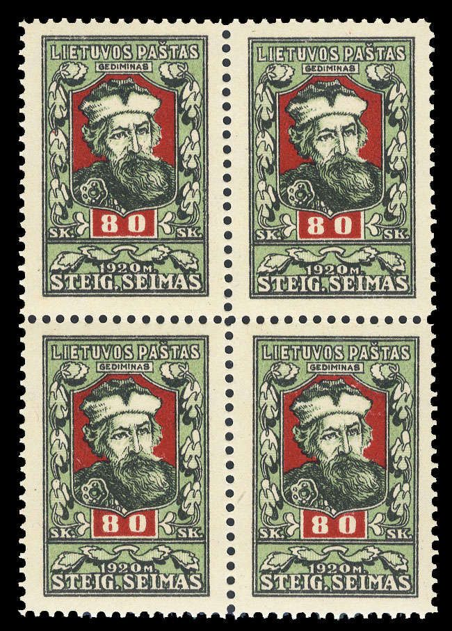 Lithuania 1920 National Assembly special issue, set of five blocks of four, never hinged, usual spotty gum, v.f. Less than 2,000 sets were printed, some of which were discovered to be defective and subsequently removed and destroyed by the special control committee. Only a few sets of blocks exist (catalogue value for hinged singles; Mi.78-83I, cat. Euro 3,600) (Catalog value $2,500)