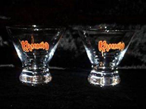 Kahlua Highball Glass, Set Of 2 Glasses