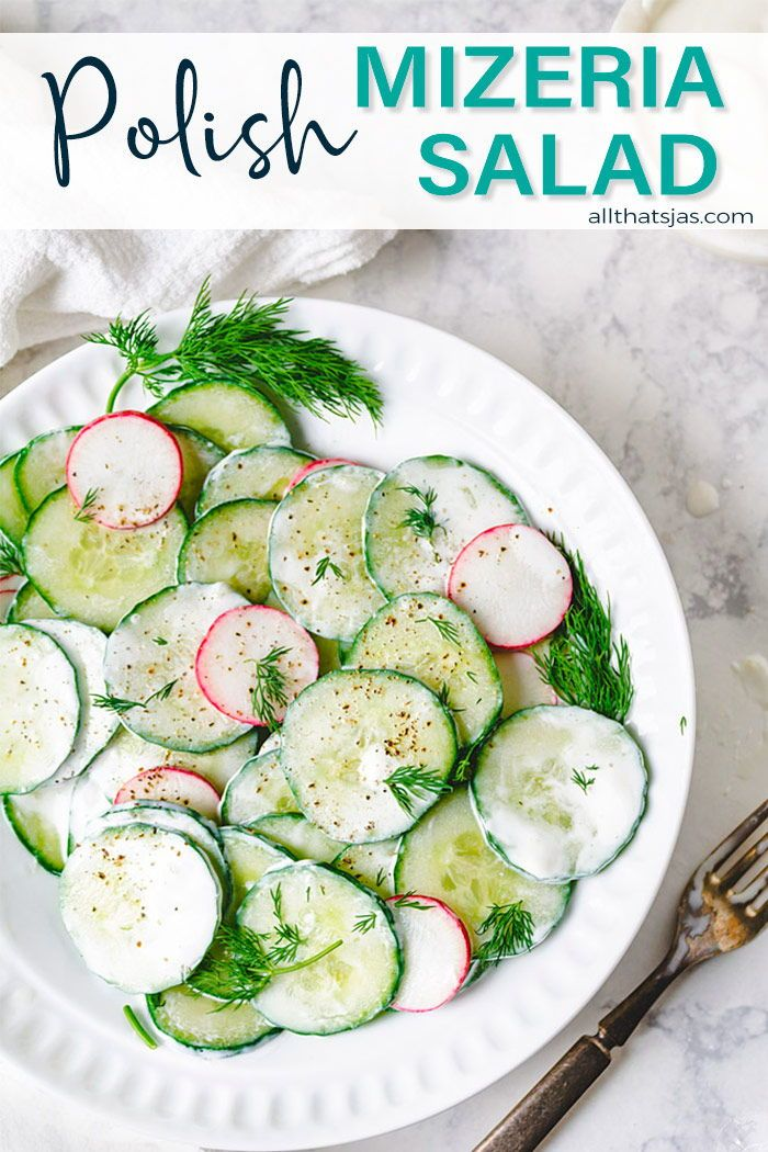 Polish Cucumber Salad With Sour Cream And Dill Mizeria All That S Jas In 2020 Cucumber Salad Polish Salad Recipe Cucumber