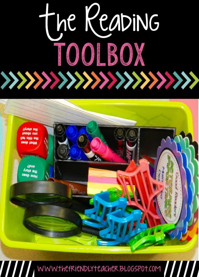 The Reading Toolbox! Classroom organization that provides small group teaching activities that have strong reading comprehenison components!