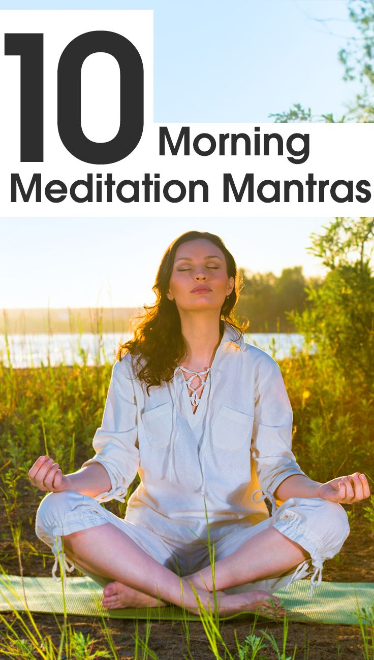 Morning is the best time for meditation. Aided by mantras it is even better an experience. Here are some of the best mantra for meditation that you can try.