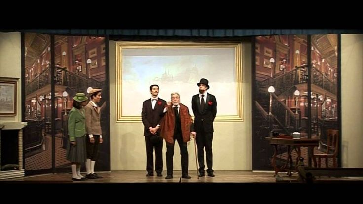 Mary Poppins Il Musical X-Actors