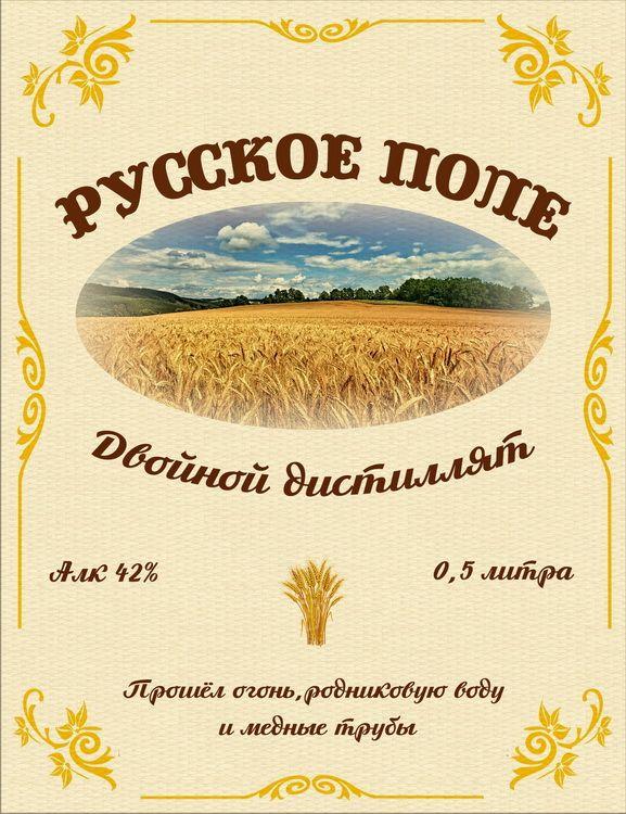 rysskoepole1.jpg (577×750)