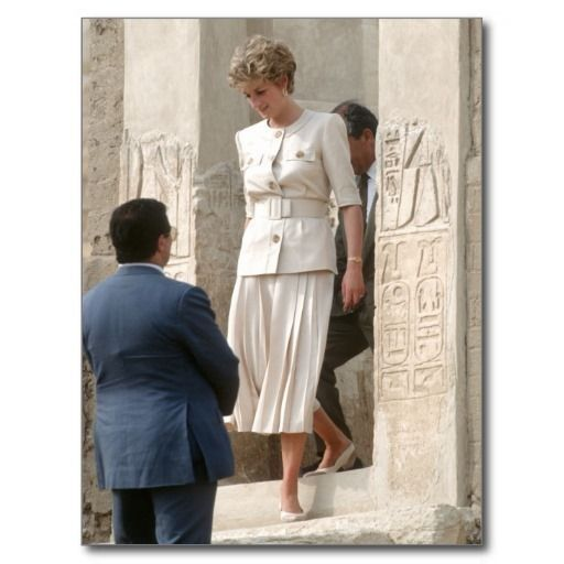 Diana's visit is part of an official five-day tour of Egypt at the invitation of First Lady Suzanne Mubarak.