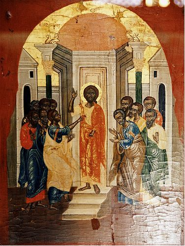 Earliest known image of Jesus Christ, from the Coptic Museum in Cairo, Egypt