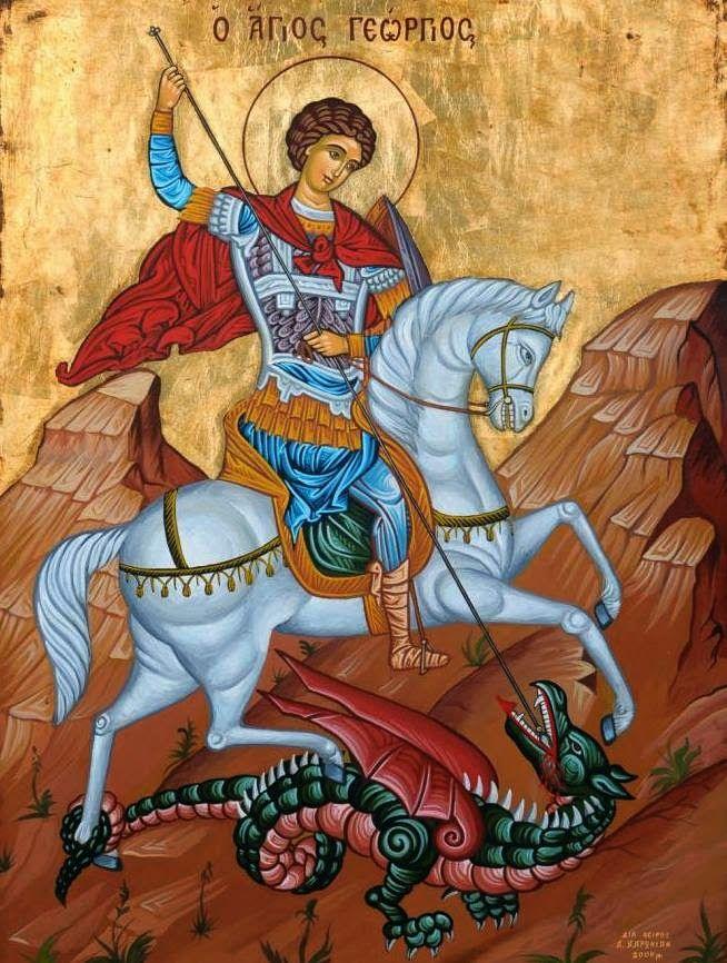 ΙΕΡΑ ΚΑΤΗΧΗΣΙΣ: Ὁ Ἅγιος Γεώργιος ὁ Μεγαλομάρτυρας ὁ Τροπαιοφόρος, ...