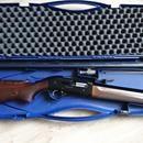 Beretta A300 Outlander Wood: Prodám brokový automat Beretta A300 Outlander Wood, kapacita zásobníku 3+1 (restrictory na 1+1 a 2+1). Hlaveň 71 cm, komora 76mm. Dva roky stará, nastříleno cca 500 ran, originální kufr. Stav nové zbraně. Dokoupeny Choke *Full, ***Modified a *****Cylinder. - dřevo - ořech, olejová politura - baskule - lehká hliníková slitina, černě eloxovaná - atraktivní a ergonomický design - přebíjení: odběr plynů - velký rozsah munice: od standardní po magnum (24g-57g)…
