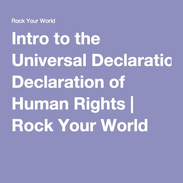 universal declaration of human rights case study Universal declaration of human rights essay examples  a study of human rights  an interpretation of the articles of the universal declaration of human right.