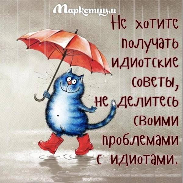 (8) Жизнь прекрасна - Правда...