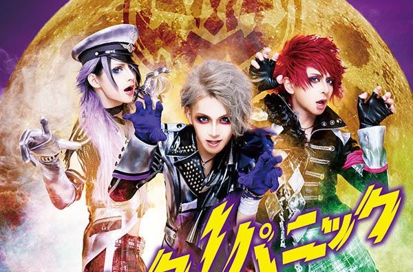 "Purple Stone will release their new maxi single ""panic panic"" on August…"