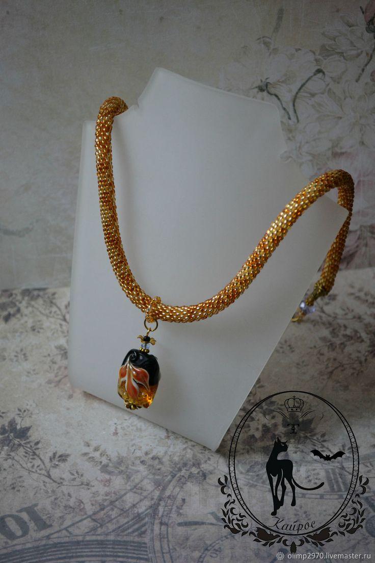 Купить Колье - жгут, желтый, колье, коричневый, подвеска, Колье с подвеской, украшение из бисера