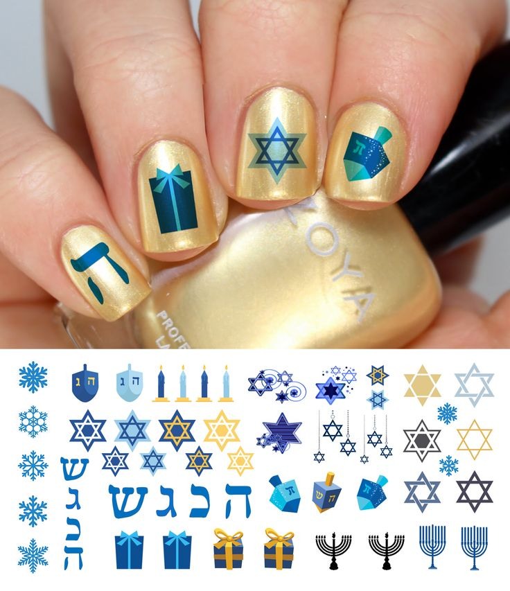 24 best Holiday Nail Decals images on Pinterest | Holiday nails ...