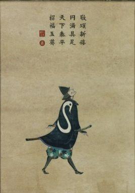 artist noguchi 68_gyokuei