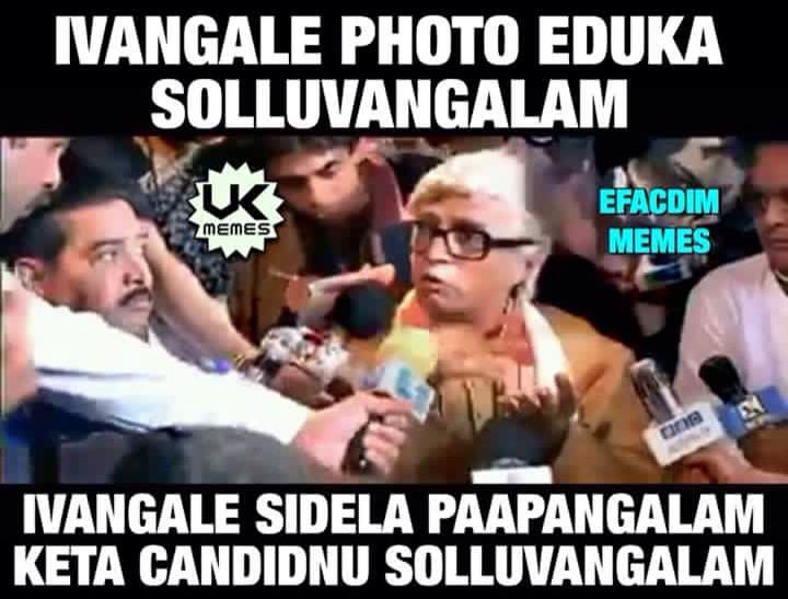 Funny Meme For Dp : Candid dp tamil memes pinterest and