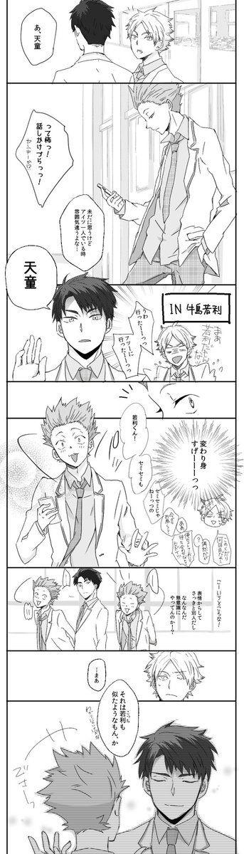 メディアツイート: 佐原(@shr0177)さん | Twitter
